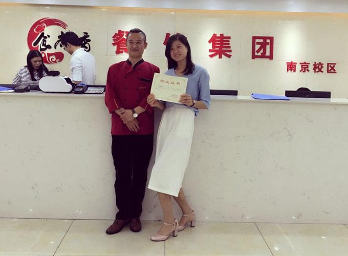 南京校区学员毕业照片