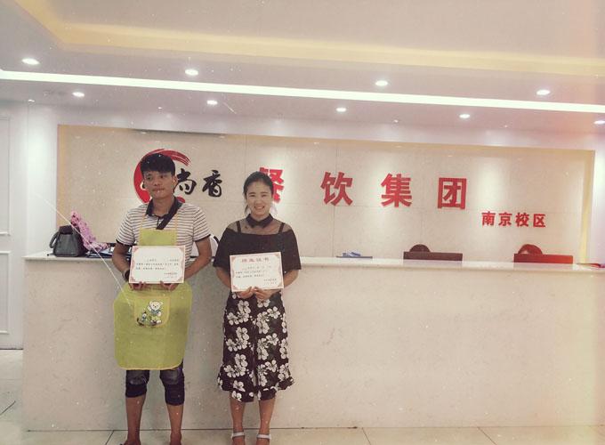 南京校区学员毕业合照
