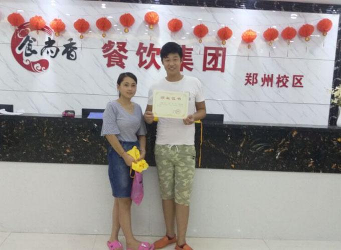 郑州校区毕业照片