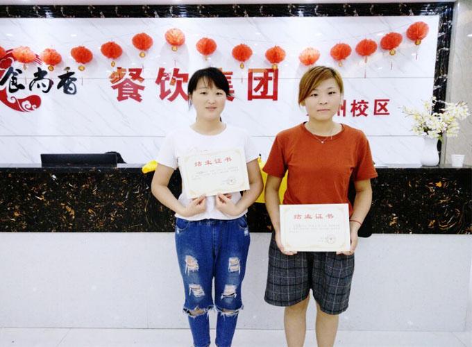 郑州学员毕业照