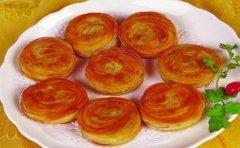想学做正宗的千层油酥饼技术培训选择哪家好?