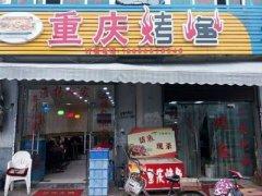 南京重庆烤鱼培训学员重庆烤鱼店