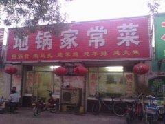 南昌地锅菜培训学员地锅菜店