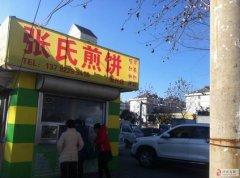 郑州糖醋煎饼培训学员糖醋煎饼店