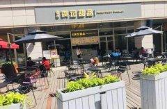 西安鲜芋仙甜品培训学员鲜芋仙甜品店