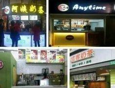 南京珍珠奶茶培训学员珍珠奶茶店