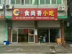 广州炒饭培训学员炒饭店