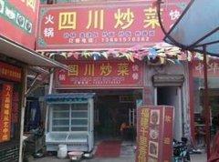 沈阳剁椒鱼头培训学员剁椒鱼头店