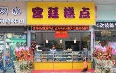 武汉糕点培训学员糕点店