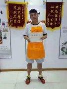桂林米粉培训学员毕业证书