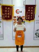 饺子粑培训学员毕业证书