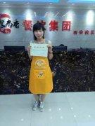 三杯甲鱼培训学员毕业证书