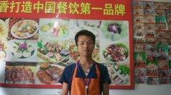 重慶小面培訓學員畢業證書