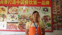 香港鸡蛋仔培训学员毕业证书