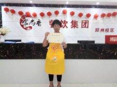 珍珠奶茶培训学员毕业证书