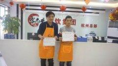 米饺培训学员毕业证书