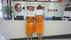 蒙城烧饼培训学员毕业证书