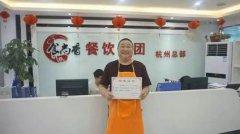武大郎烧饼培训学员毕业证书