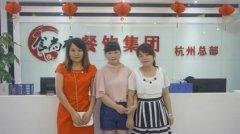 臭豆腐培训学员毕业证书
