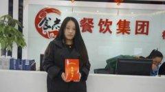 韩式烧烤培训学员毕业证书