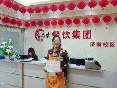 乌鱼蛋培训学员毕业证书