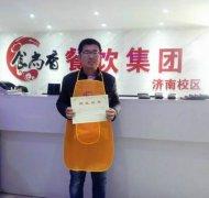 清油盘丝饼培训学员毕业证书