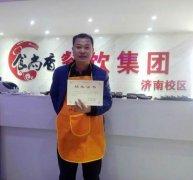 咸馓子培训学员毕业证书