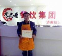 荞面饸饹培训学员毕业证书