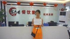 蟹黄灌汤饺培训学员毕业证书