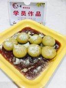 鮮芋仙甜品培訓學員沈女士作品