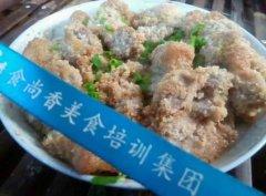 米粉蒸肉培训实景图