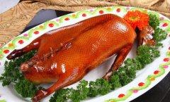 北京烤鸭培训能教学吗